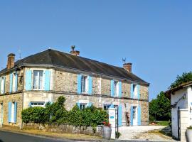 La maison de Thiré, Thiré (рядом с городом Saint-Juire-Champgillon)