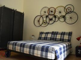 A CASA DA LISA (exclusive room), Turi