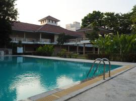 Chaiyhaphum Park Center Hotel, Chaiyaphum