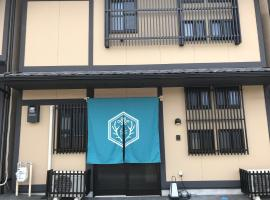Guest House One More Heart at NARA DEN