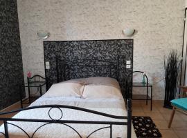 Chez Brigitte, Ivry-en-Montagne (рядом с городом Molinot)