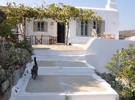 Chrysopigi house in Sifnos