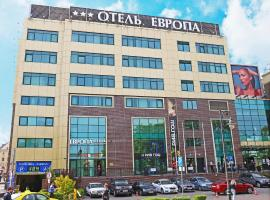 Europa Hotel and Apartment, Kaliningrad