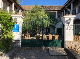 Hotel Cortijo Las Grullas, Беналуп-Касас-Вьехас (рядом с городом Лос-Бадалехос)
