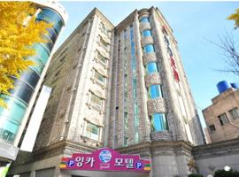 Busan Inka Motel, Busan