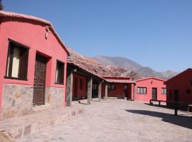 Hostal Paseo de los Colorados, Пурмамарка