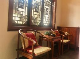 Enshi Ancient Renjia Renwen Guesthouse, Enshi (Qiduhe yakınında)