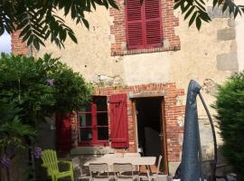 Gite Aubusson, Обюссон (рядом с городом Saint-Pardoux-le-Neuf)