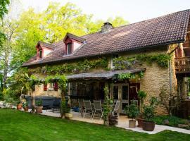 Maison des figues, Paulin (рядом с городом Laval)