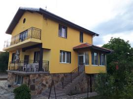 Guest House Nadejda, Pavel Banya (Turiya village yakınında)