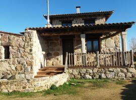 Casa rural Alaia-Fatima, Луэльмо (рядом с городом Торрегамонес)