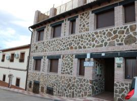 """Casa Rural """"Vallecasar"""", Los Navalucillos (Robledo del Buey yakınında)"""
