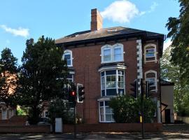 Catherine'Home, Лестер (рядом с городом Oadby)