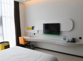 Ibis Styles Kunming Nanping Hotel
