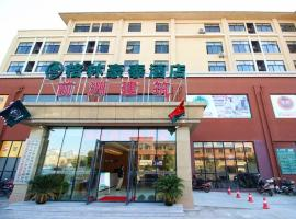 GreenTree Inn JiangSu WuXi HuiShan High-speed Rail QianZhou ChongWen Road Business Hotel, Wuxi (Qingyang yakınında)