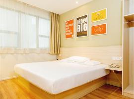 Hanting Hotel Beijing Jiugong