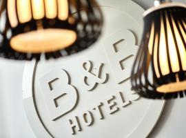 B&B hôtel Angoulême, Ле-Гон-Понтувре (рядом с городом Magnac-sur-Touvre)