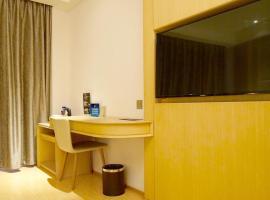 JI Hotel Guangzhou Economic and Technological Development Zone