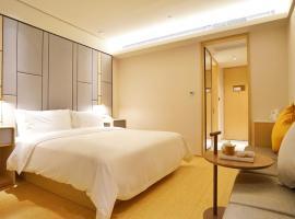 JI Hotel Pinghu Ruifeng Plaza