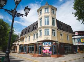 Prostye Veshchi Hotel