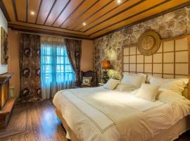 Aroma Dryos Eco & Design Hotel, Metsovo