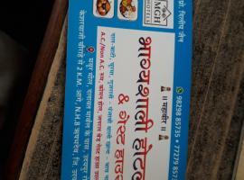 Bhagyashali MGH Hotels, Удайпур (рядом с городом Ahār)