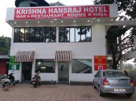 Krishna Hansraj Hotel, Уна (рядом с городом Hoshiārpur)