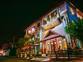 Mhonsa Hotel