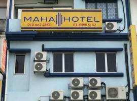 Maha Hotel
