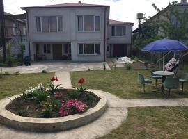 Guest House Alexy