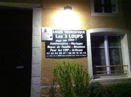 Gîte Les 3 Loups, Châtenois (рядом с городом Rouvres-la-Chétive)