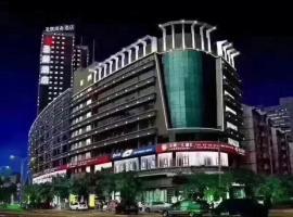 Nanning Sanzan Hotel