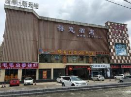 Zhongshan Deyi Hotel, Zhongshan (Huancheng yakınında)