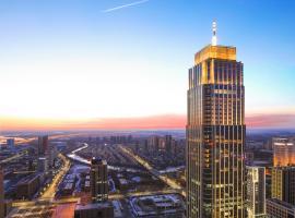 Harbin Chief Mariaso Suite Hotel