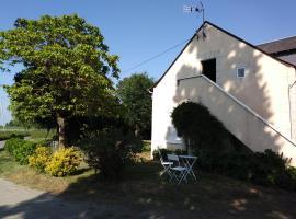 Les Hautes Mougonnières, Neuil (рядом с городом Thilouze)