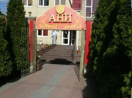 Hotel Ani on Malinovskogo