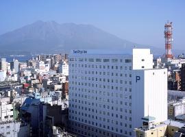 Sun Days Inn Kagoshima, Kagoşima