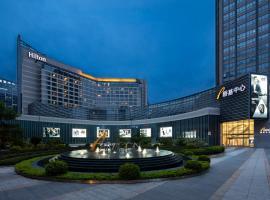 Hilton Xiamen, Xiamen (Lianfan yakınında)