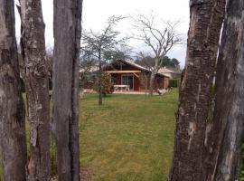 maison lamarre, Lège-Cap-Ferret (рядом с городом Lège)