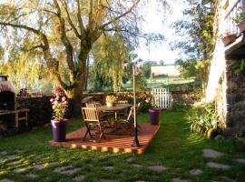 Le Clos des Fontaines, Arlempdes (рядом с городом Alleyrac)