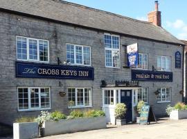 Cross Keys Inn, East Lydford (рядом с городом West Lydford)