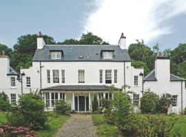 Corry Lodge - Skye, Бродфорд (рядом с городом Dunan)