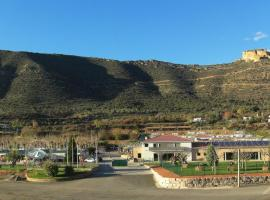 La Noguera Camping, Sant Llorenç de Montgai (Camarasa yakınında)