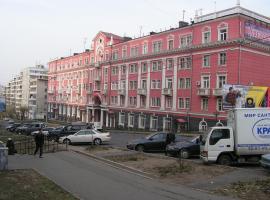 Hotel Khabarovsk, Khabarovsk