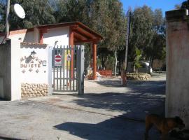 Residence La Quiete, Taureana