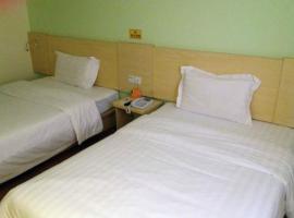 Xinyuan Hotel, Suixi