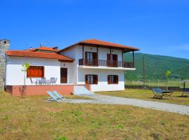 My Home In Olympus, Pyrgetós-Larisis (рядом с городом Ampelakia)