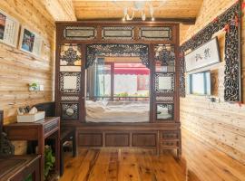 Corner Guesthouse Shanghai Zhujiajiao, Qingpu (Liantang yakınında)