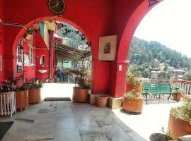 YMCA Shimla