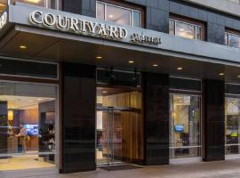 Courtyard Marriott Portland City Center